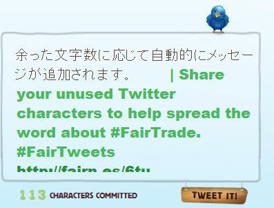tweet2.jpg