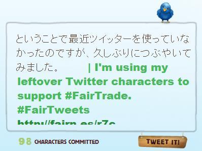 tweet3.jpg