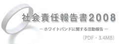 srr-logo-small.jpg