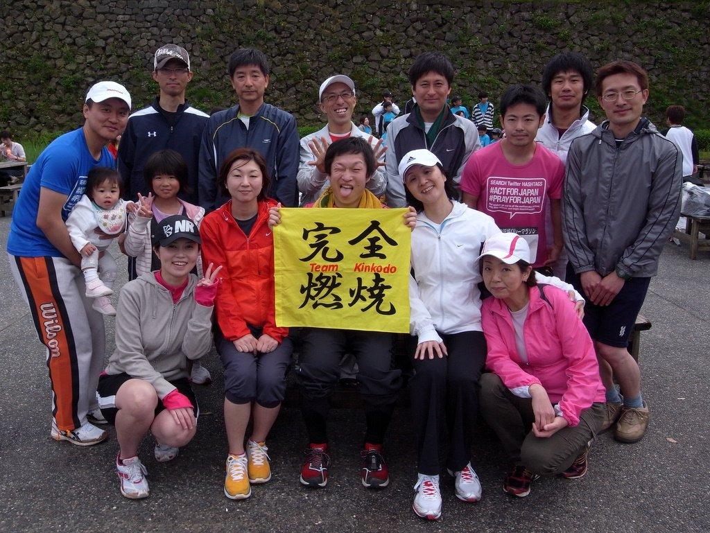 金沢城リレーマラソン110522.jpg