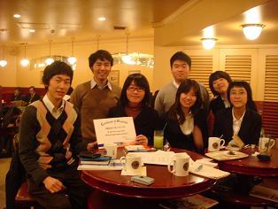 Taiwan_AIESEC.jpg